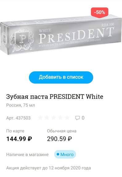 126885.jpg
