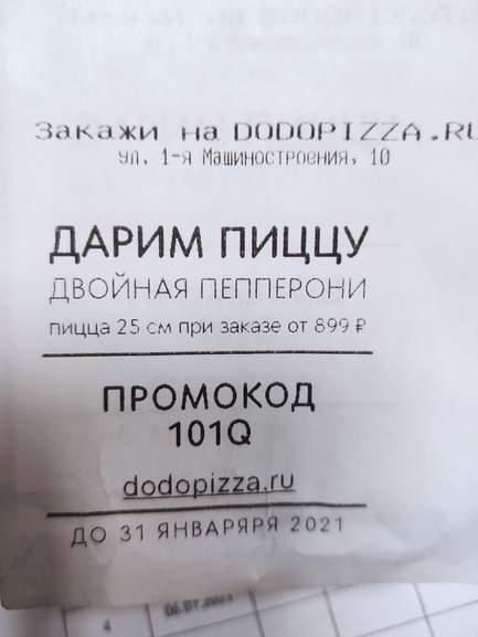 149323.jpg