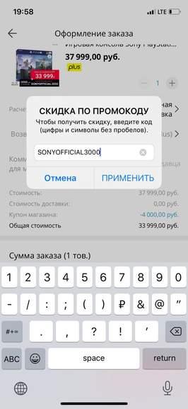 109913-SR9yh.jpg