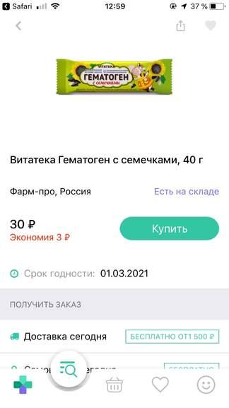 107336.jpg