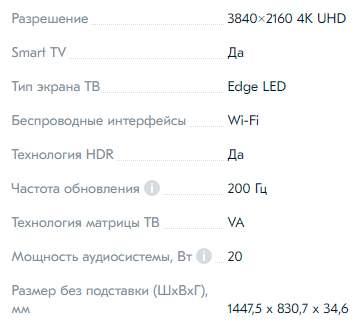 145070-ULqBL.jpg