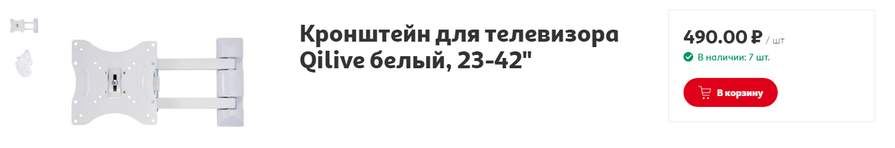 135936.jpg