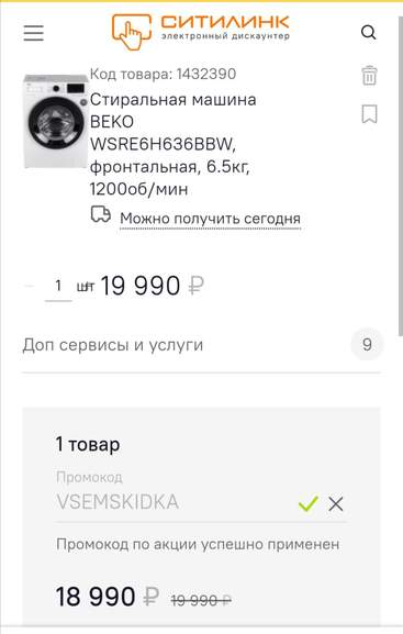135745.jpg