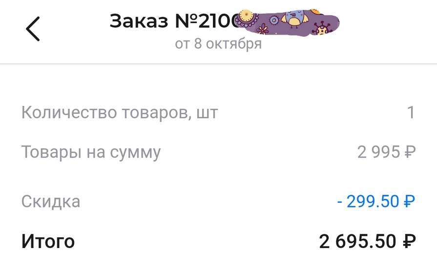120844.jpg