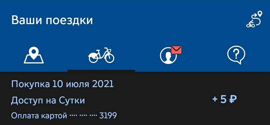 193034.jpg