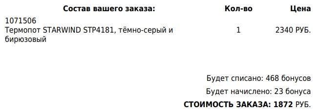 143418-WSaUF.jpg