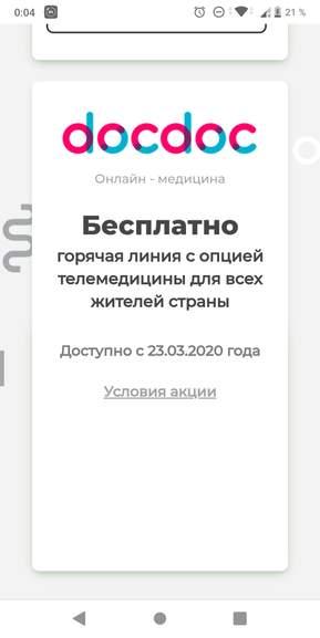 77941.jpg
