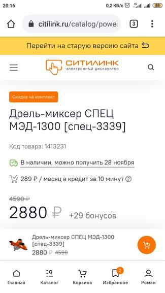 132955.jpg