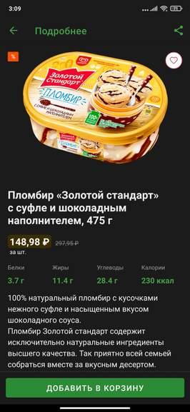 125596.jpg
