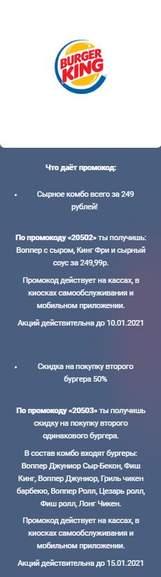 146361-YF8Zi.jpg