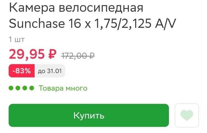 117347-YOG0t.jpg