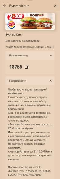 44598-YYIGA.jpg