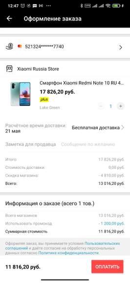 180149.jpg
