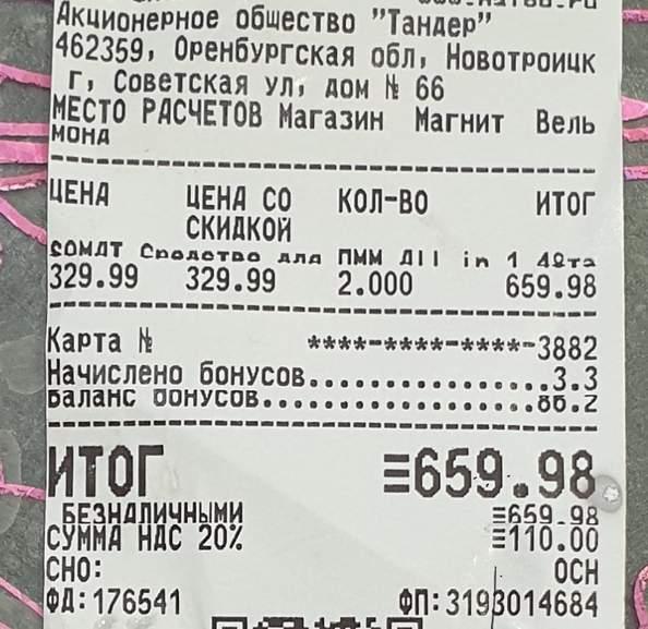 137836.jpg