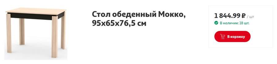 143424.jpg