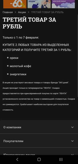 153299-ZXoQ7.jpg