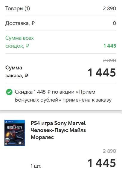 119449.jpg