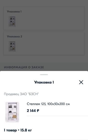 136674.jpg