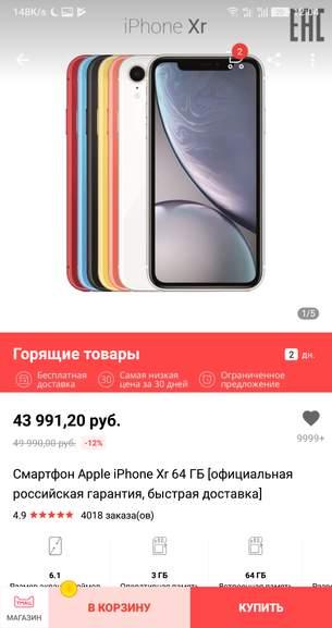 48846.jpg