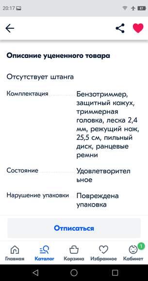 110417-aD5v8.jpg