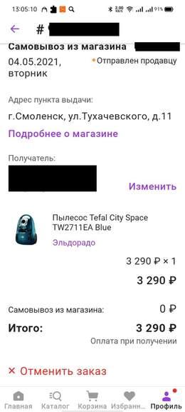 177433.jpg