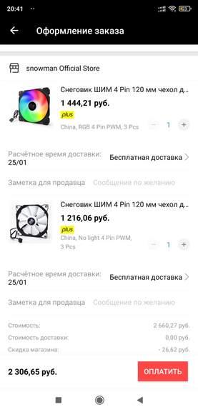148485.jpg