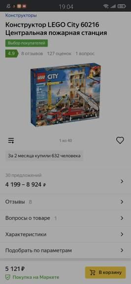 141860.jpg