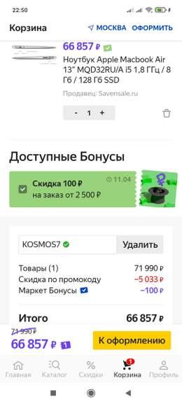 170081.jpg