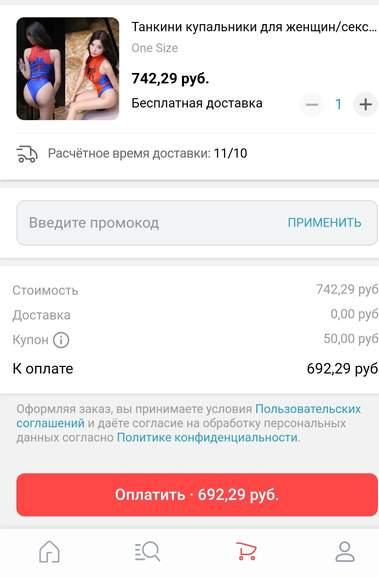 116603.jpg
