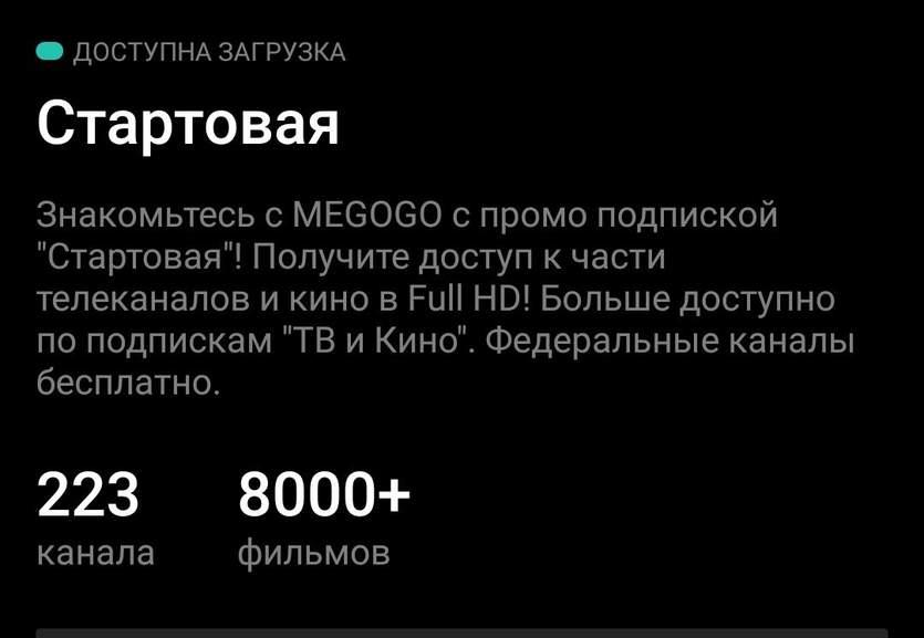 69926-bf6I2.jpg