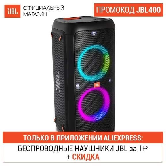47671-bylPc.jpg