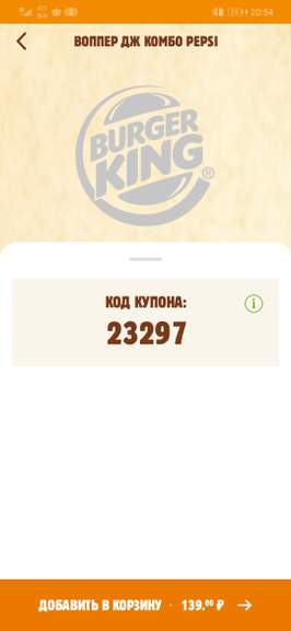 123936.jpg