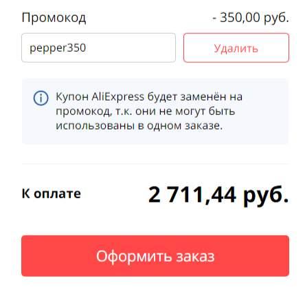 112671.jpg