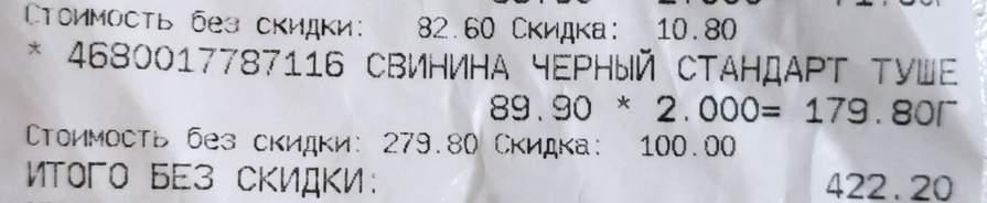 129802.jpg