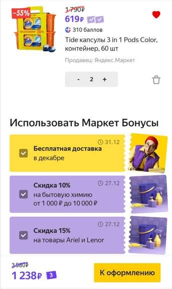 145749.jpg