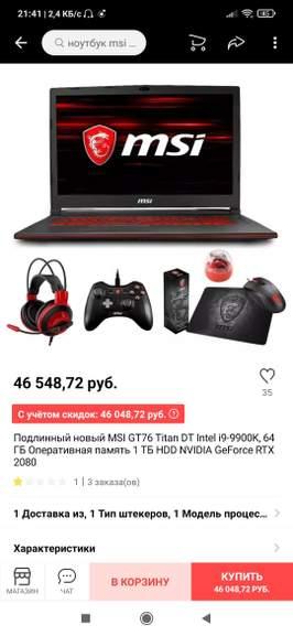 134592-dbUaA.jpg