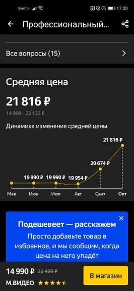 125927.jpg