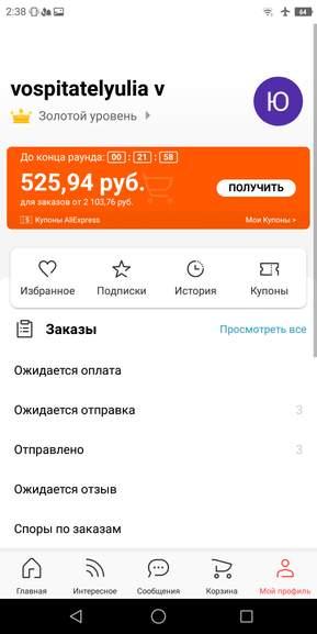 43348.jpg