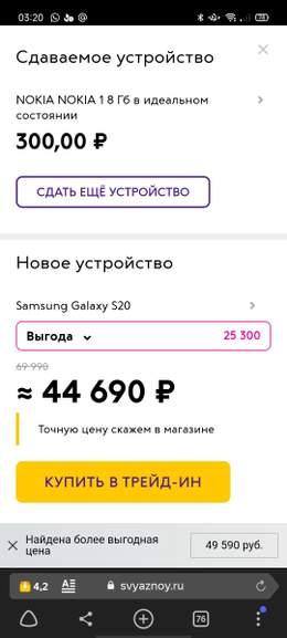 134639.jpg