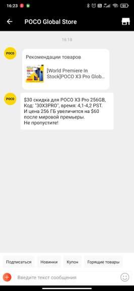 168131.jpg
