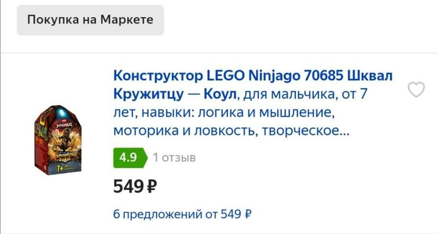 139858-fBOl8.jpg