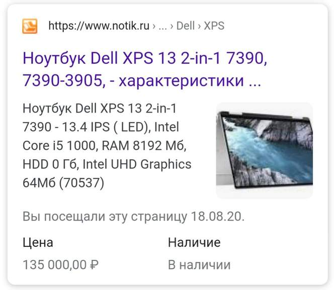 110640.jpg