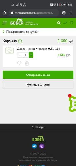 140693-gFitU.jpg