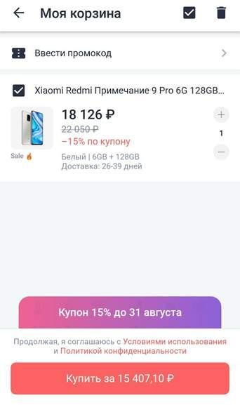 112719.jpg