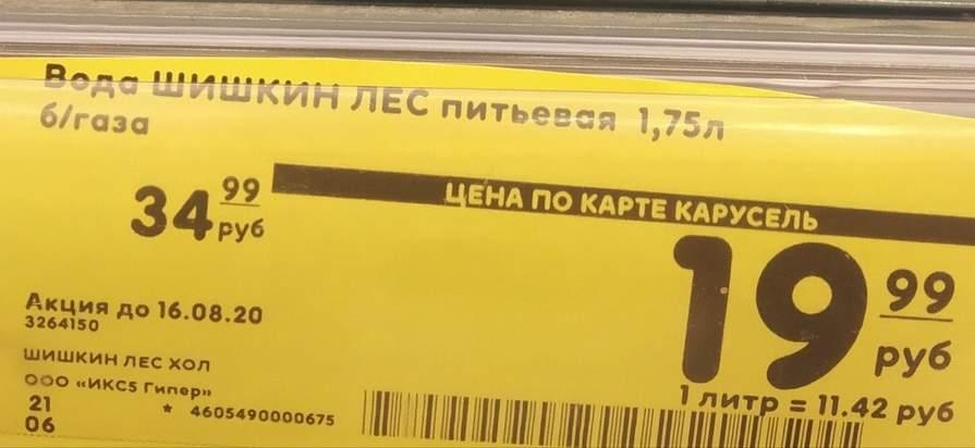 106129.jpg