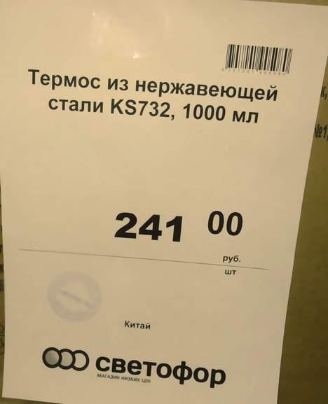 67847.jpg