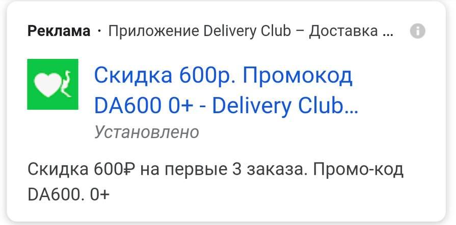 88031.jpg
