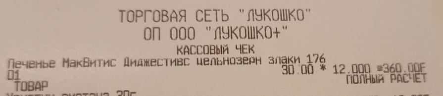 129636-iATIW.jpg
