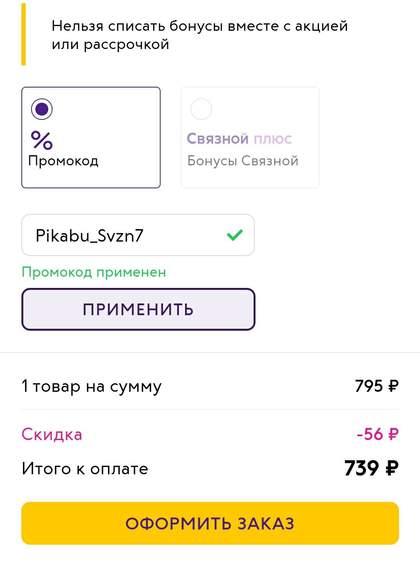 143064.jpg