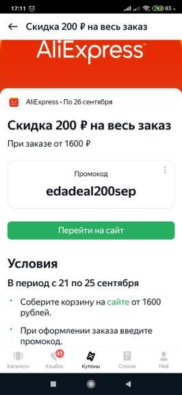 117282.jpg